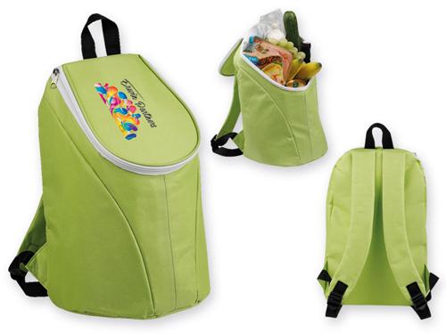 e1577a6a9c5b Graysen hűtőtáska-hátizsák